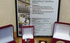 Детская школа искусств №3 вошла в число ста лучших школ России