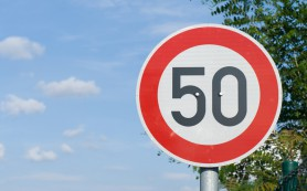 На семи улицах Смоленска установят скоростной режим в 50 км/ч