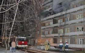 В Смоленске возбуждили уголовное дело по факту гибели при пожаре двух студенток из Индии