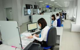 На Смоленщине откроются 11 многофункциональных центров