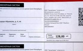 Должны ли собственники комнат в коммуналках Смоленска платить за капремонт мест общего пользования?