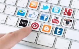 Каждому третьему работнику Смоленска закрыт доступ к соцсетям в рабочее время