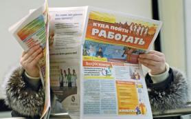 16 предприятий Смоленска перешли на режим неполного рабочего времени