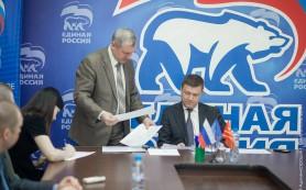 Николай Алашеев провел прием граждан