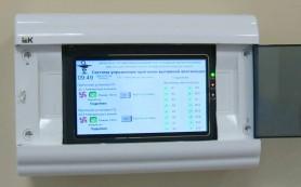 Программируемая вентиляционная система появилась в отделении тубдиспансера в Смоленске