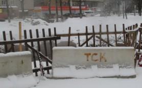 «Квадра» отсудила у «Жилищника» почти сто миллионов рублей