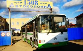 Начальник «Автоколонны-1308» в Смоленске ушел с работы