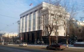 УФАС пристально изучит рекламу, которая шокировала общественность в Смоленске