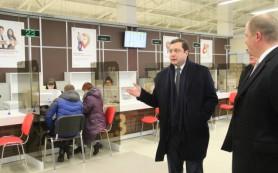 В Смоленске открылся новый филиал МФЦ