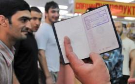 Под Смоленском выявлен факт фиктивной регистрации иностранных граждан