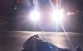 """На окружной дороге в Смоленске """"Мерседес"""" насмерть сбил пешехода"""