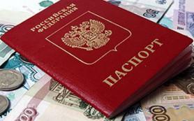В Смоленске проверят законность работы микрофинансовых организаций