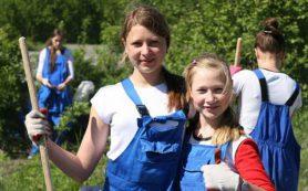 Летом в Смоленске будут трудоустроены 680 подростков