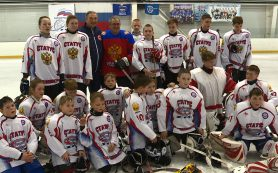 Легенда хоккея дал мастер-класс для ребят Смоленской области