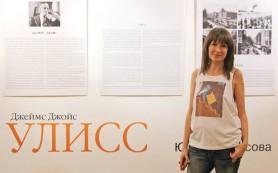 В Смоленске откроется уникальный арт-проект «Улисс»