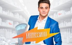 «Магаззино» забраковало все проверенные торговые точки Смоленска
