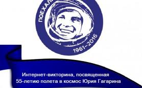 «СмоленскАтомЭнергоСбыт» приглашает принять участие в космической викторине