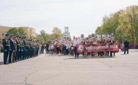 Парад, караоке и салют. Стала известна программа празднования Дня Победы в Смоленске