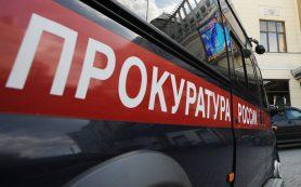 В Смоленске возбудили уголовное дело против сотрудников ВУЗа