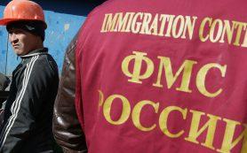 Вниманию граждан: о работе рубрики «Миграционная служба»