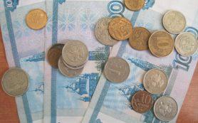 Заплатившего штраф деньгами ГСК председателя обвинили в растрате