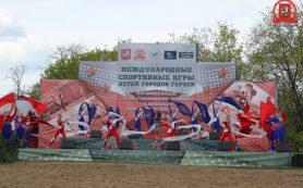 Спортсмены из Смоленска участвуют в Международных играх в Москве
