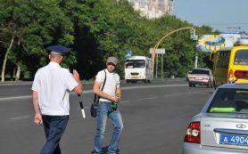Почти 800 смоленских пешеходов нарушили Правила дорожного движения