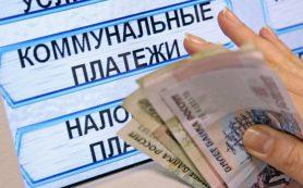В Смоленской области вырастут тарифы на газ для населения
