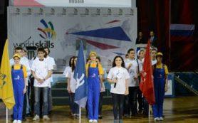 Смоляне вошли в тройку лидеров в финале чемпионата «Молодые профессионалы»