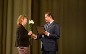 Губернатор поздравил социальных работников с профессиональным праздником