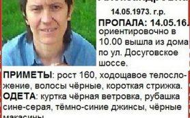 Пропавшая смолянка Оксана Даниленкова повесилась