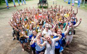Под Смоленском открылся летний молодежный форум