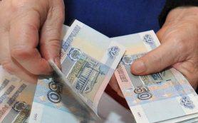 В Смоленской области МРОТ увеличат до 7,5 тыс. рублей