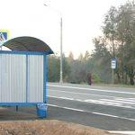 В Смоленске на остановках появятся информационные щиты