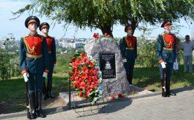 В Волгограде увековечили память смолян, погибших в годы Великой Отечественной войны