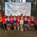 Школьники из Смоленска отдохнули в Международном детском лагере