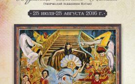 В КВЦ откроется выставка «Русский Балет»