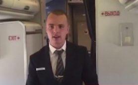 Смоленский бортпроводник развлекал пассажиров битбоксом