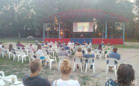 Лопатинский сад в Смоленске открыл летний кинотеатр