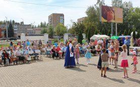 В Смоленске отпраздновали Медовый спас