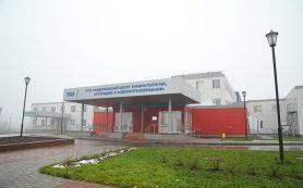 Новый кардиологический центр открылся в Смоленске