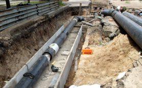 «Квадра» заменит почти 700 метров трубопровода на улице Фрунзе