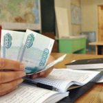 Не все ученики школ Смоленска обеспечены новыми учебниками