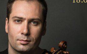 Знаменитый скрипач Дмитрий Коган выступит в Смоленске 6 августа