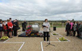 Под Смоленском на месте концлагеря открыли памятный знак