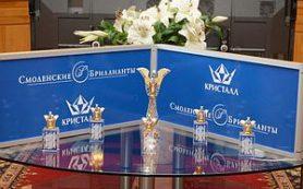 Смоленские фермеры получат возможность представлять свою продукцию на рынках Москвы