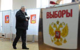 Трое депутатов будут представлять в Государственной Думе Смоленскую область