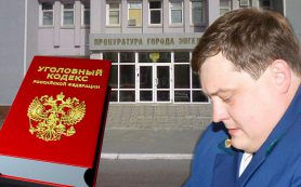 В Смоленской области вынесен приговор бывшему директору магазина «Евросеть»