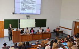 В Смоленске пройдут две международные научные конференции