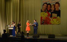 Губернатор поздравил учителей с профессиональным праздником